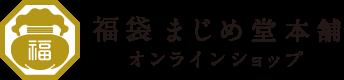 日本初!集客用福袋の専門店 | 福袋まじめ堂本舗 オンラインショップ
