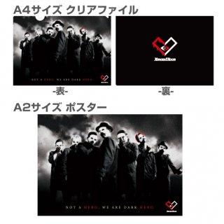クリアファイル&A2ポスターセット