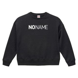 【2021XE】 NO NAME ビッグシルエットスウェット(M/L/XL)