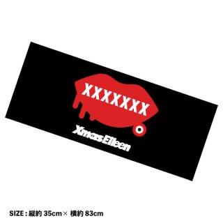【2021】<br>新ロゴマーク フェイスタオル(ブラック)
