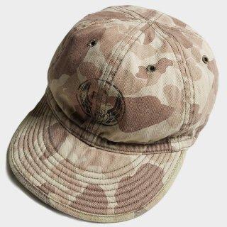 CAMO REVERSIBLE CAP (L/XL)