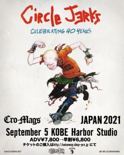 振替公演【クレジット】Circle Jerks JAPAN TOUR 2021 2021/9/5  神戸 Harbor Studio 【早割チケット】