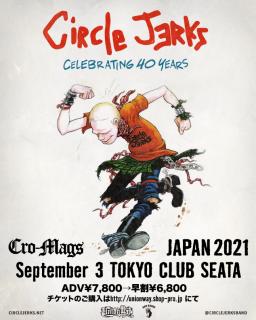 振替公演【銀行振込】Circle Jerks JAPAN TOUR 2021 2021/9/3  吉祥寺 CLUB SEATA 【早割チケット】