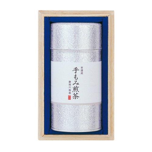 手もみ煎茶 【限定30個】
