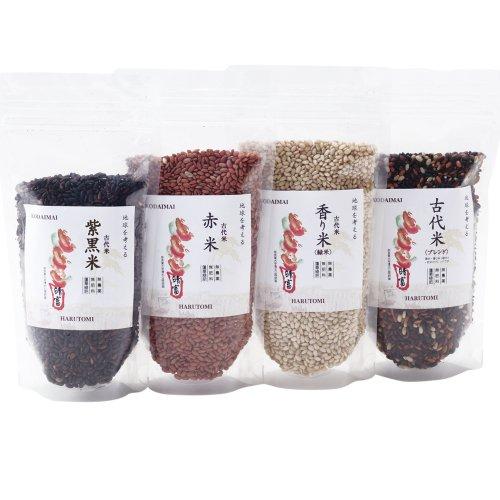 古代米セット(4種)