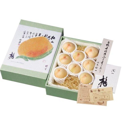 岡山清水白桃10玉「豊麗」