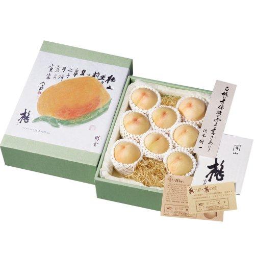 岡山清水白桃8玉「豊麗」
