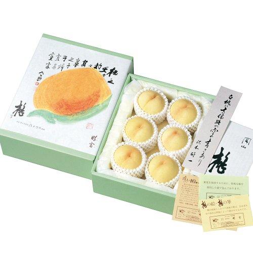 岡山清水白桃5玉「豊麗」