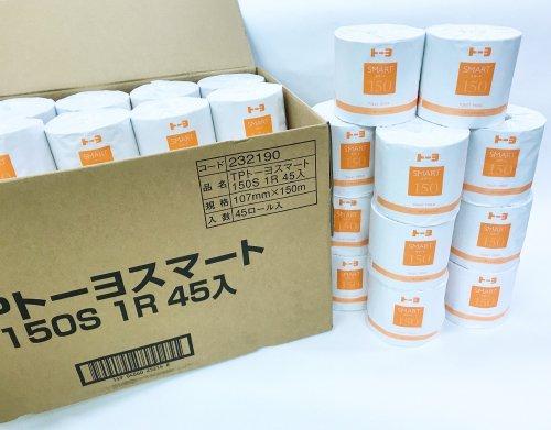 トーヨスマート  150m×45ロール入 シングル 芯有 個包装 トイレットペーパー 業務用/ケース/箱/ロング/芯あり