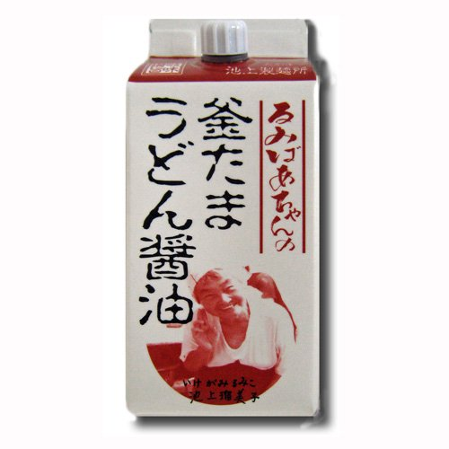 るみばあちゃんの釜玉うどん醤油