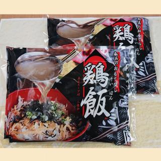 【郷土料理】鶏飯セットA