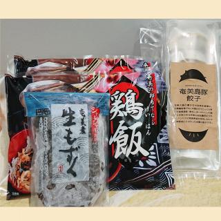 【郷土料理】鶏飯セットB