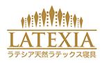 ラテックス マットレス  枕【公式】ラテシア 天然ラテックス寝具 全国配送 COMAX JAPAN
