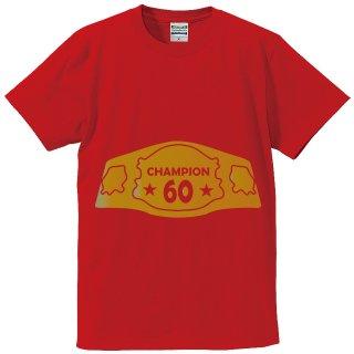 還暦Tシャツ 60チャンピオンベルトTシャツ 全2色