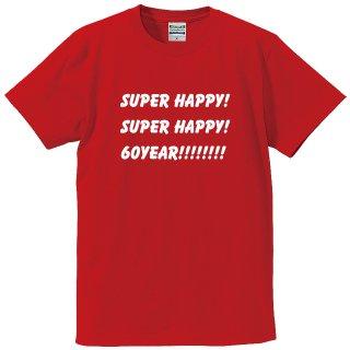 還暦ギフト SUPER HAPPY 60yearTシャツ 全3色