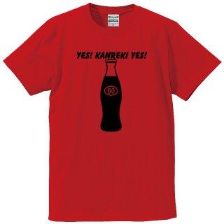還暦ギフト コーラTシャツ全3色