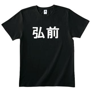 弘前Tシャツ