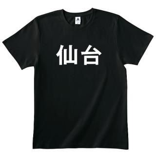 仙台Tシャツ