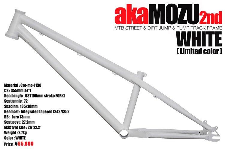 akaMOZU 2nd(WHITE)
