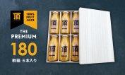 桐箱入 頂みかんジュース プレミアム6本