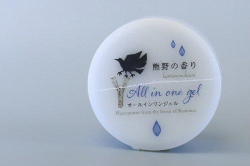 熊野の香り Y オールインワンジェル(保湿クリーム)