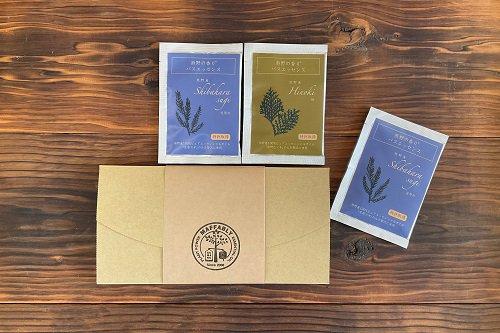 熊野の香り バスエッセンス 3袋(スギ2・ヒノキ1)小箱入りセット(粉末入浴料)