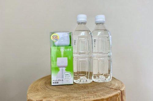 お手軽ボトル加湿器と熊野の香り芳香蒸留水500ml×2種セット【数量限定】