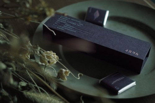 熊野の香り「4896」(熊野の森が香るチョコレート)