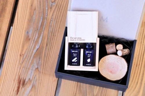 熊野の香り 熊野ヒノキ2種エッセンシャルオイル&伐りかぶBOXセット
