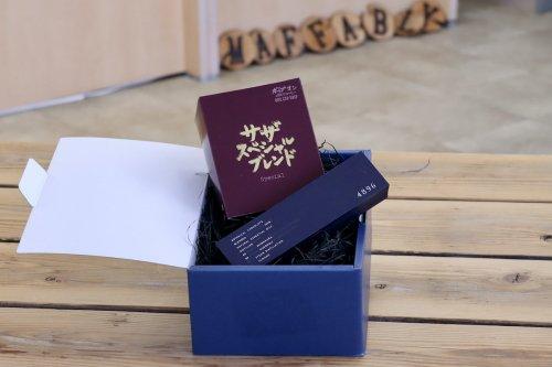 熊野の香り「4896」(熊野の森が香るチョコレート)&saza coffee「サザスペシャルブレンド」BOXセット