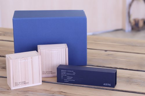 熊野の香り 4896コンプリートBOXセット(チョコ8個入り)