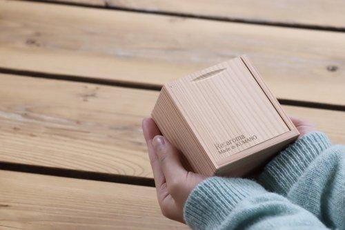 熊野の香り 4896コンプリートセット(チョコ1ペア)