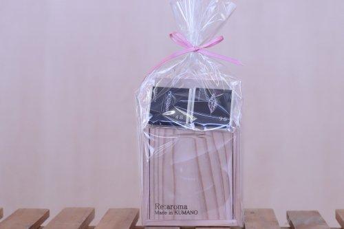 熊野の香り 4896(チョコ1ペア)&熊野クロモジ木箱入りアロマオイルのセット