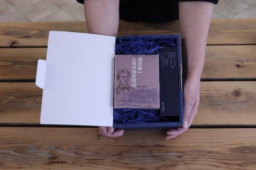 熊野の香り「4896」(熊野の森が香るチョコレート)&saza coffee「渋沢栄一仏蘭西珈琲物語」BOXセット