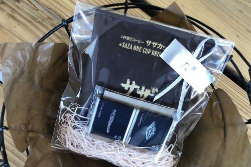 熊野の香り「4896」(チョコ1ペア)&saza coffee「サザスペシャルブレンド」(1カップ)セット