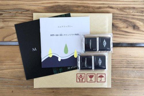 【初回1回のみ】熊野の香り  4896お試しセット(熊野の森が香るチョコレート 2種×2ペア)