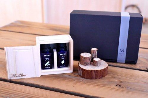 熊野の香り 熊野ヒノキ2種楽しめるエッセンシャルオイル&伐りかぶBOXセット