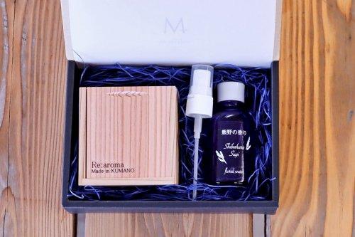 熊野の香り 熊野杉エッセンシャルオイル&フローラルウォーター香り楽しむBOXセット