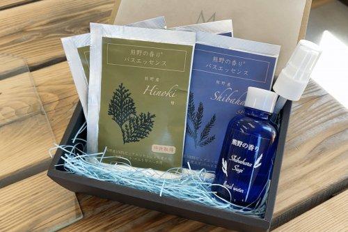 熊野の香り マスクスプレーと贅沢お風呂を愉しむBOXセット
