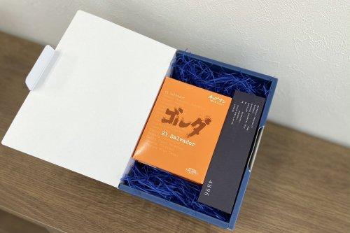 熊野の香り「4896」(熊野の森が香るチョコレート)&saza coffee「ゴルダ」BOXセット