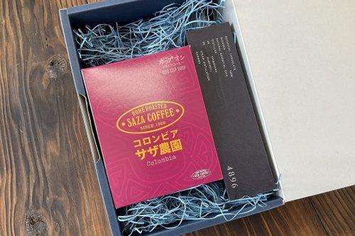 熊野の香り「4896」(熊野の森が香るチョコレート)&saza coffee「サザ農園コロンビア」BOXセット