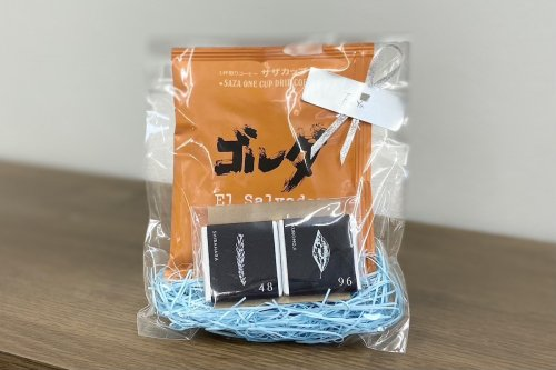 熊野の香り「4896」(チョコ1ペア)&saza coffee「ゴルダ」(1カップ)セット