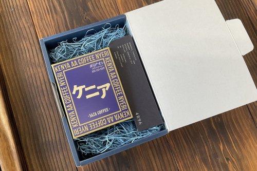 熊野の香り「4896」(熊野の森が香るチョコレート)&saza coffee「ケニア」BOXセット