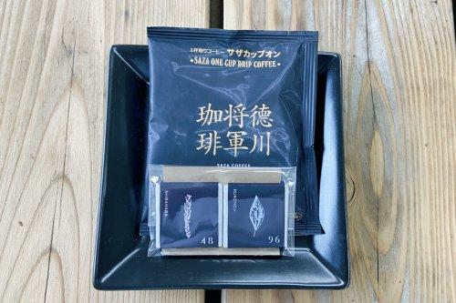 熊野の香り「4896」(チョコ1ペア)&saza coffee「徳川将軍珈琲」(1カップ)セット