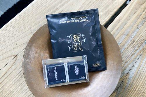 熊野の香り「4896」(チョコ1ペア)&saza coffee「贅沢ブレンド」(1カップ)セット