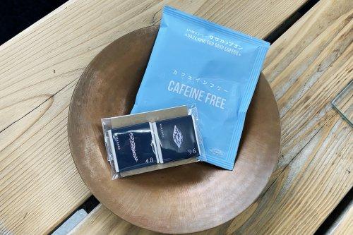 熊野の香り「4896」(チョコ1ペア)&saza coffee「カフェインフリー」(1カップ)セット