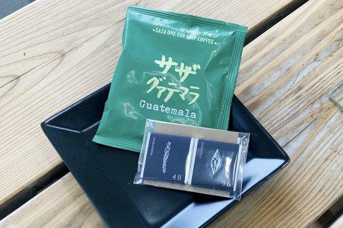 熊野の香り「4896」(チョコ1ペア)&saza coffee「サザグァテマラ」(1カップ)セット