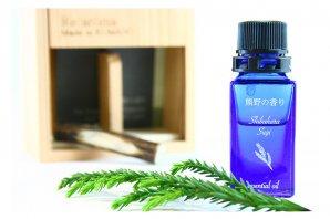 熊野の香り®「熊野杉Shibahara」木箱入りアロマオイル