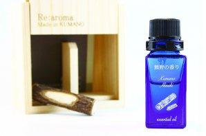 熊野の香り®「熊野ヒノキ」木箱入りアロマオイル