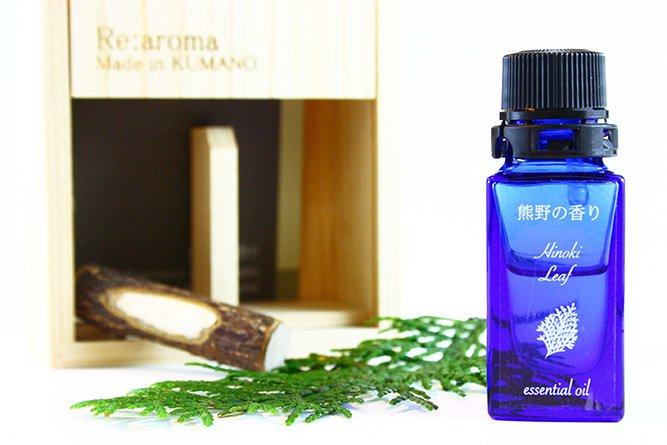 熊野の香り®「熊野ヒノキ枝葉」木箱入りアロマオイル